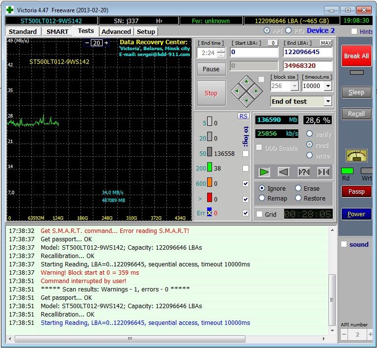 Victoria hdd 4. 47 rus скачать c официального сайта для win 32/64 bit.